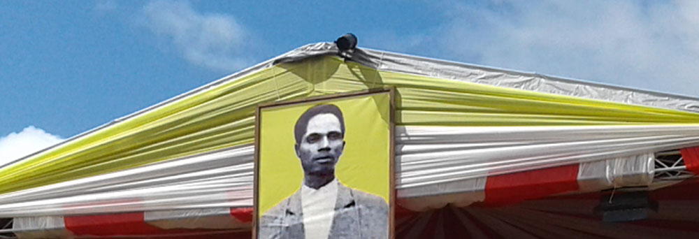 image of Lucien Botovasoa in stage banner